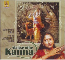 ALAIPAYUTHE KANNA - Audio CD