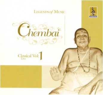 CHEMBAI CLASSICAL VOCAL VOL 1 - Audio CD