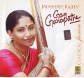 GAMGANAPATHE - Audio CD