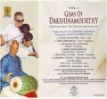 GEMS OF DAKSHINAMOORTHY - Audio CD