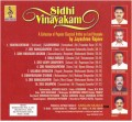 SIDHI VINAYAKAM - Audio CD