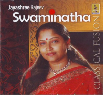 SWAMINATHA - Audio CD