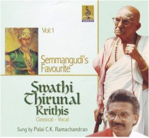 SWATHI THIRUNAL KRITHIS VOL1 - Audio CD