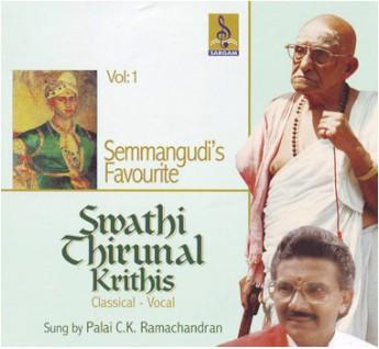 SWATHI THIRUNAL KRITHIS VOL1 - Audio CD