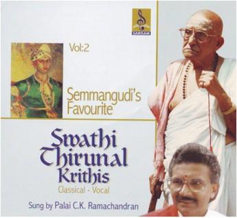 SWATHI THIRUNAL KRITHIS VOL2 - Audio CD