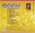 AATHIRATHINGAL- Audio CD