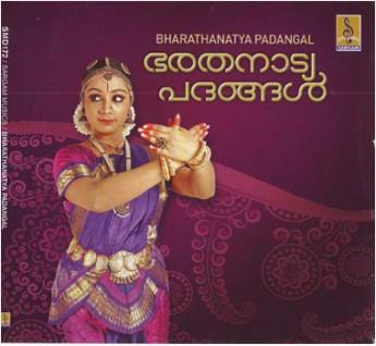 BHARATHANATYA PADANGAL - Audio CD