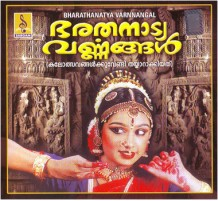 BHARATHANATYA VARNANGAL - Audio CD