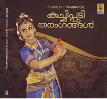 KUCHIPUDI THARANGANGAL - Audio CD
