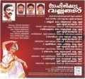 MOHINIYATTA VARNANGAL - Audio CD