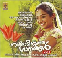 NADODINRITHA GANANGAL VOL 2-Audio CD