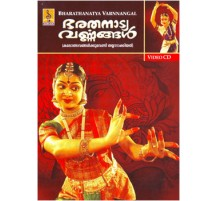 BHARATHANATYA VARNANGAL - Video CD
