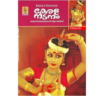 KERALA NATANAM -  Video CD
