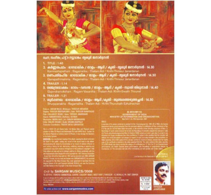 VCD-Kerala-Natanambk-800x737.jpg