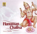 HANUMAN CHALISA - Audio CD