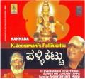 PALLIKKATTU KANNADA - Audio CD