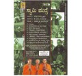 SWAMI MUDRA KANNADA - Video CD