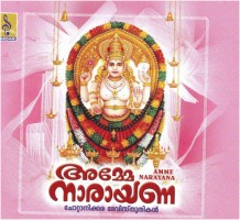AMME NARAYANA - Audio CD