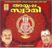 AYYAPPA SWAMI - Audio CD