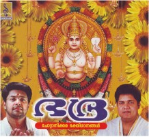 BHADRA - Audio CD