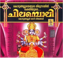 CHILAMBOLI - Audio CD