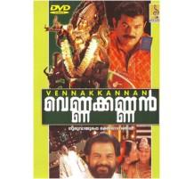 VENNAKKANNAN - DVD