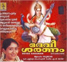 DEVI SARANAM - Audio CD