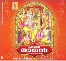 ENTE RAMAN - Audio CD