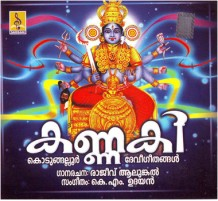 KANNAKI - Audio CD