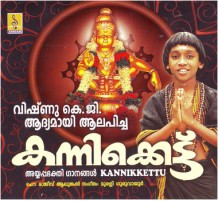 KANNIKKETTU - Audio CD