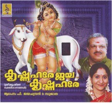 KRISHNA HARE JAYA - Audio CD