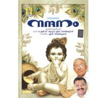 NANDANAM - Audio CD