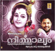 NIRMALYAM - Audio CD