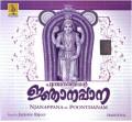 NJANAPPANA - Audio CD