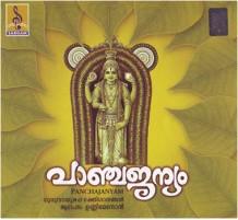 PANCHAJANYAM - Audio CD