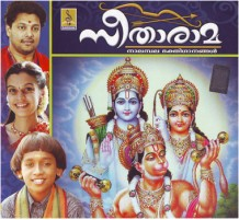 SEETHA RAMA - Audio CD