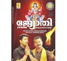 JYOTHI - Video CD