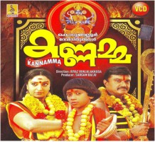KANNAMMA - Video CD