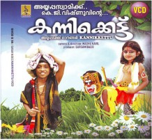 KANNIKKETTU - Video CD