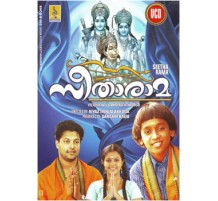 SEETHA RAMA - Video CD