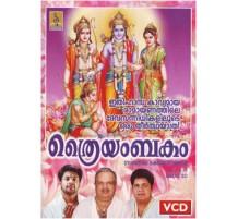 THRAYAMBAKAM - Video CD