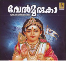VEL MURUGA - Audio CD