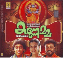 KANNAMMA - Audio CD