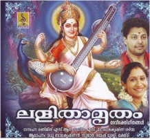 LALITHAMRUTHAM - Audio CD