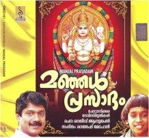 MANJAL PRASADAM - Audio CD