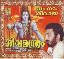 SIVAMANDRAM - Audio CD