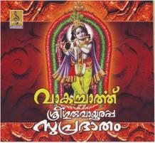 VAKACHARTHU - Audio CD