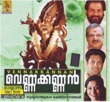 VENNAKKANNAN - Audio CD