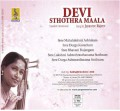 DEVI STHOTRA MAALA - Audio CD