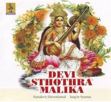 DEVI STHOTRA MAALIKA - Audio CD